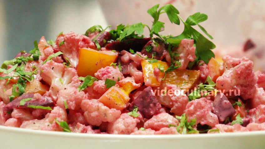 Салат из цветной капусты со свеклой