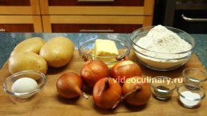 Ингредиенты Манты с картофелем (картошка манти)