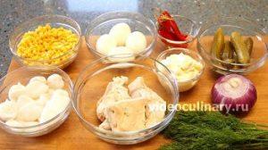 Ингредиенты Салат с курицей и кальмарами
