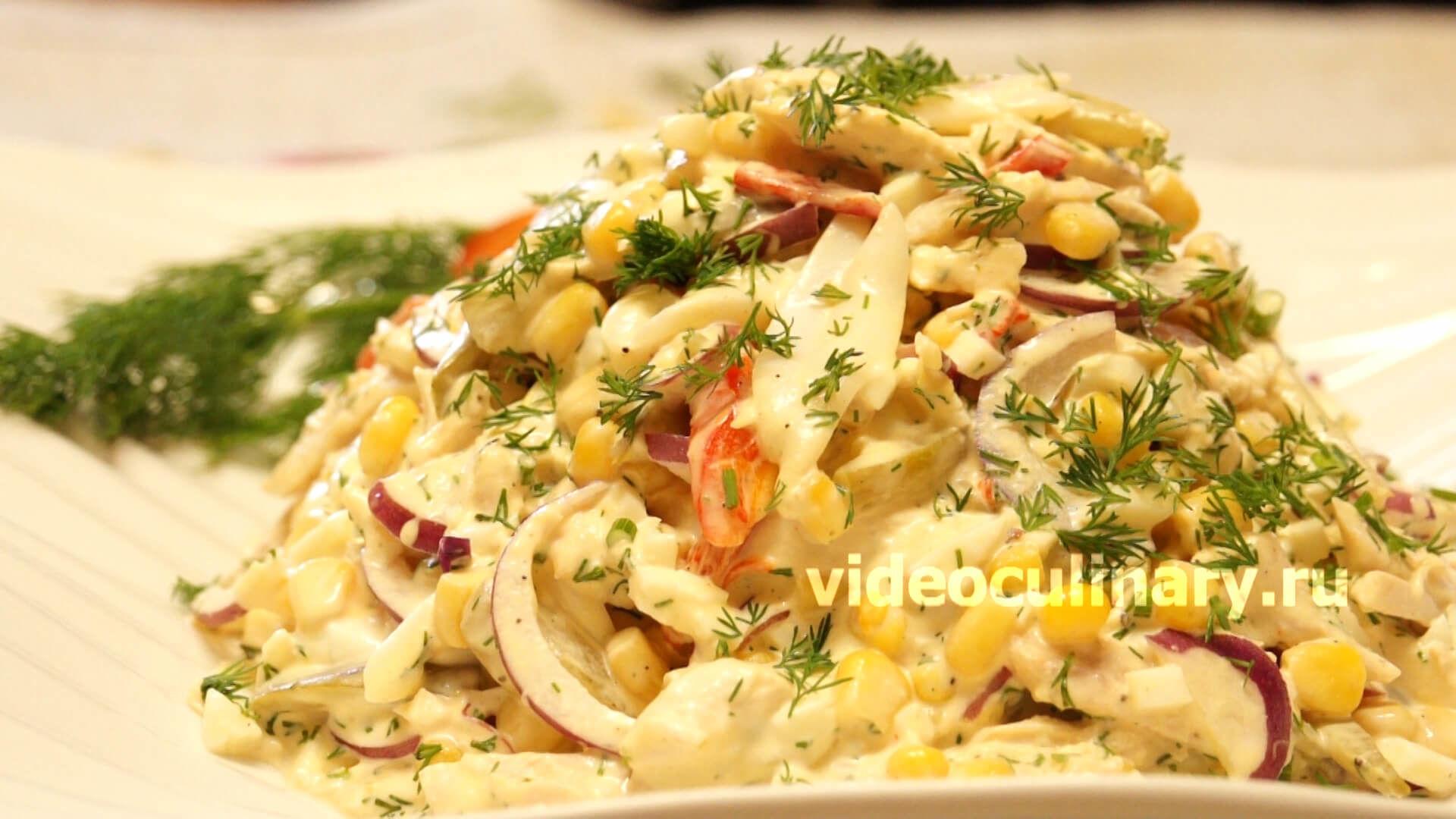 Салатики с кальмарами рецепт с фото