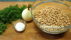 Ингредиенты Нутхурак (отварной горох Нут с репчатым луком)