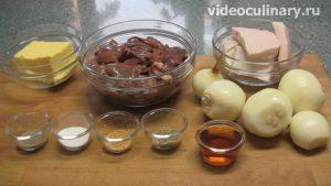 Ингредиенты Печеночный паштет