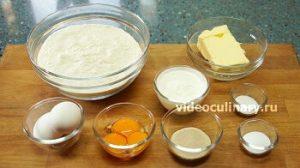Ингредиенты Несладкое песочное дрожжевое тесто