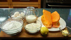 Ингредиенты Пирожные из тыквы