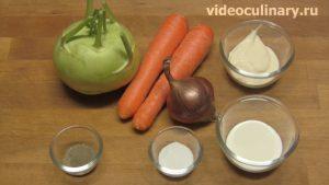 Ингредиенты Салат из кольраби с морковью