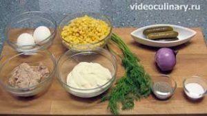 Ингредиенты Салат из кукурузы с тунцом