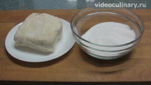 Ингредиенты Свиные ушки из слоёного теста