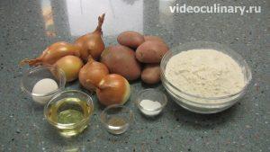 Ингредиенты Вареники с картошкой