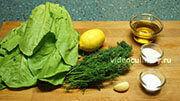 Ингредиенты Салат из листьев салата