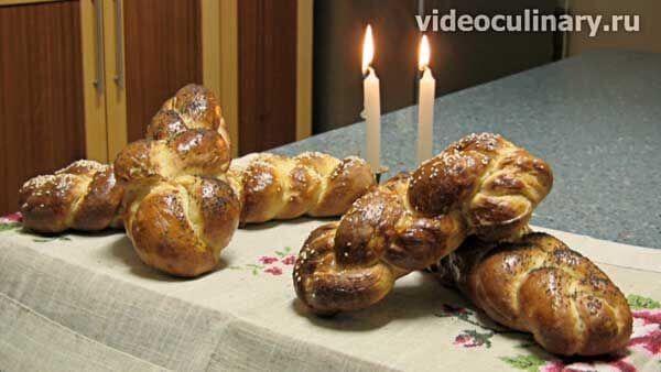 Домашний сдобный хлеб хала