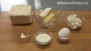 Ингредиенты Пирог с сыром из слоеного теста