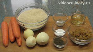 Ингредиенты Постный плов с изюмом