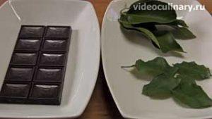 Ингредиенты Шоколадные листики