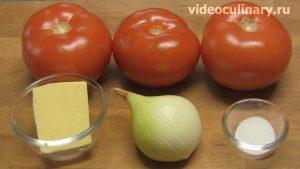 Ингредиенты Итальянский Томатный соус