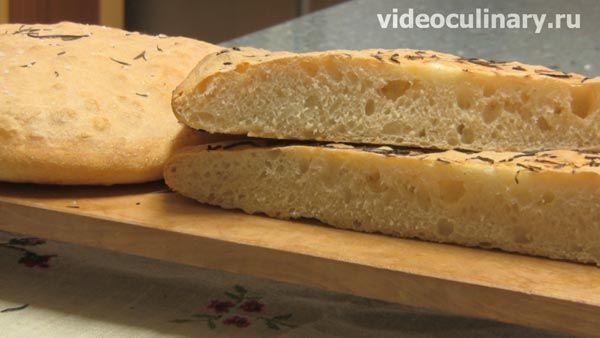 Итальянский деревенский хлеб фокачча (фокача)