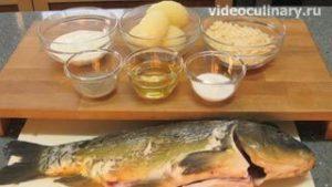 Ингредиенты Карп, запечённый в сметанном соусе