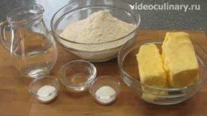 Ингредиенты Пресное слоёное тесто или пресная слойка.
