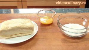 Ингредиенты Слоёное печенье