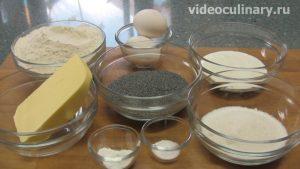 Ингредиенты Треугольнички с маком. (Оменташен)