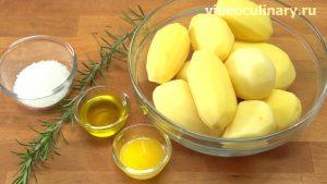 Ингредиенты Запечённый картофель