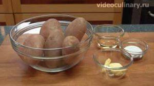 Ингредиенты Картофель по-бернски