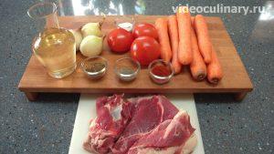 Ингредиенты Рисовая каша с мясом (Шавля)