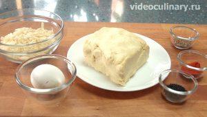 Ингредиенты Сырные палочки из слоёного теста