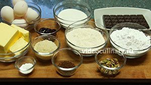 Ингредиенты Английский Торт Мокка