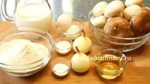 Ингредиенты Блинчики с грибами