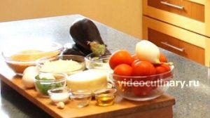 Ингредиенты Баклажаны с сыром пармезан