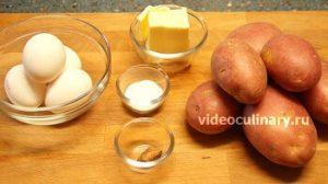 Ингредиенты Герцогский картофель