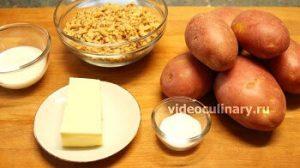 Ингредиенты Картофельные крокеты с орехами