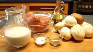 Ингредиенты Картофель, фаршированный грибами