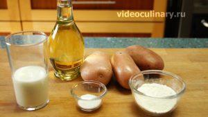 Ингредиенты Картофельные оладьи