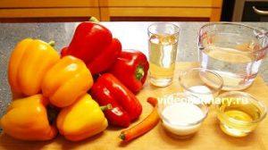 Ингредиенты Маринованный болгарский перец