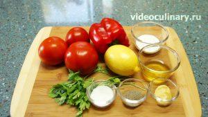 Ингредиенты Салат из помидоров со сладким перцем