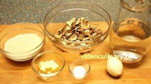 Ингредиенты Ризотто с грибами