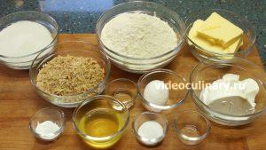 Ингредиенты Ореховые рогалики из песочного теста