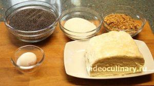 Ингредиенты Рогалики слоёные с маком