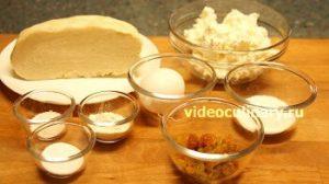 Ингредиенты Розанчики с творогом