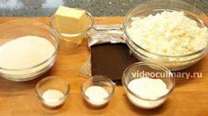 Ингредиенты Сырки в шоколаде