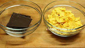 Ингредиенты Шоколадные конфеты с хлопьями