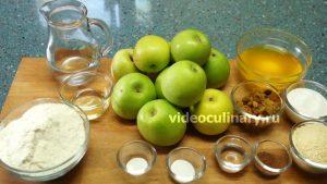 Ингредиенты Штрудель (струдель) с яблоками