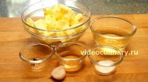 Ингредиенты Соус Бер Блан (Beurre Blanc)