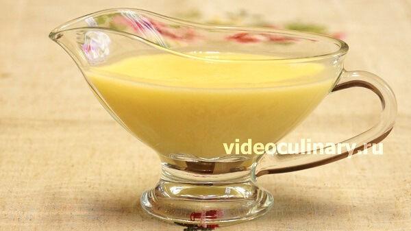 Соус Бер Блан (Beurre Blanc)