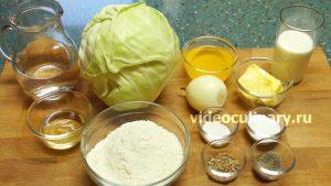 Ингредиенты Капустный штрудель (струдель)