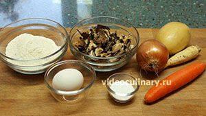 Ингредиенты Суп из сушёных грибов с домашней лапшой