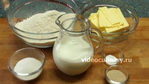 Ингредиенты Дрожжевое слоёное тесто для круассанов