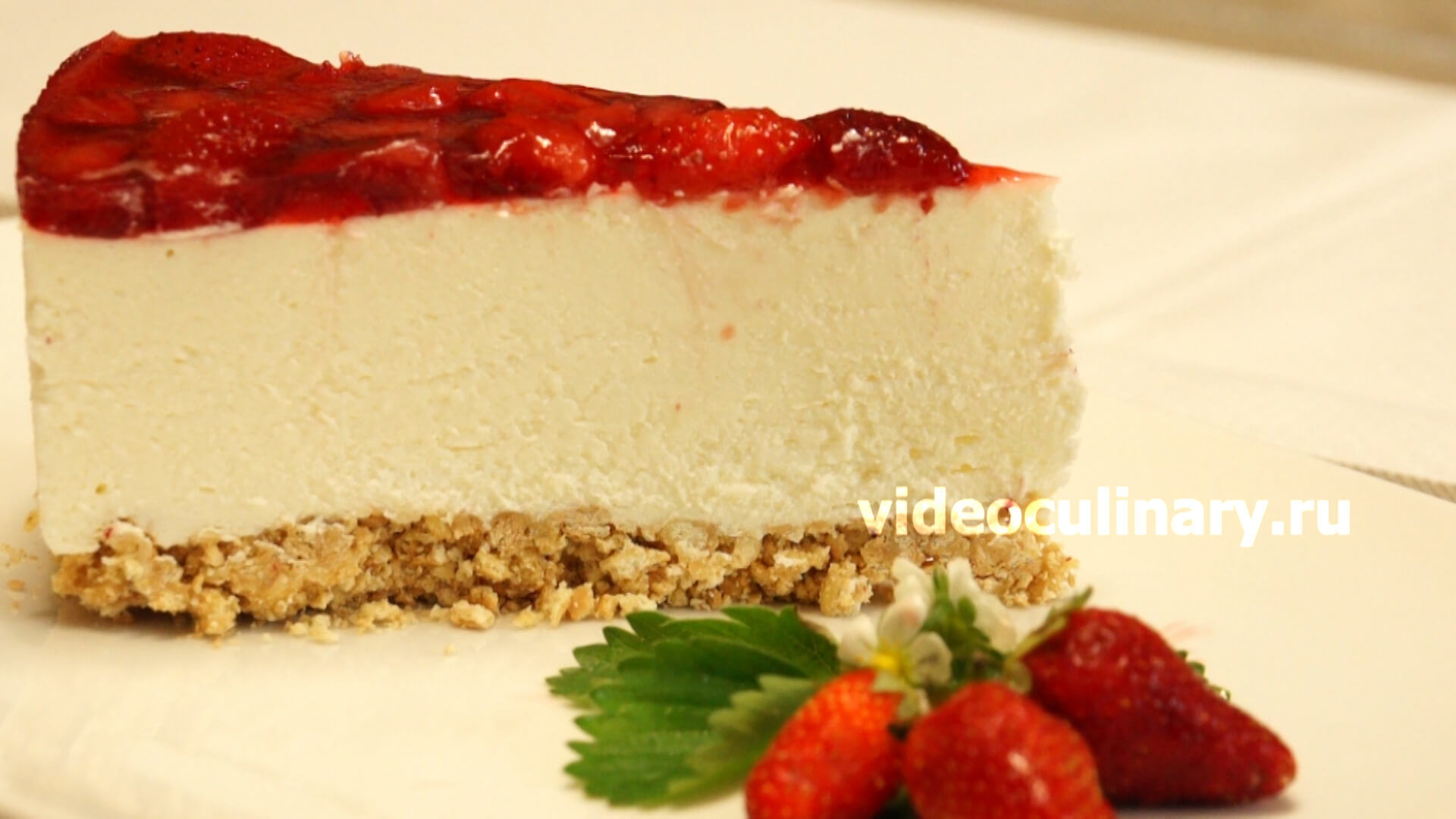 Рецепт вкусного творожного торта