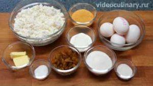 Ингредиенты Творожная запеканка с изюмом